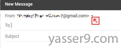 شرح خطوة بخطوة اضافة ايميل اضافي داخل gmail شرح خطوة بخطوة اضافة ايميل اضافي داخل Gmail 13 1
