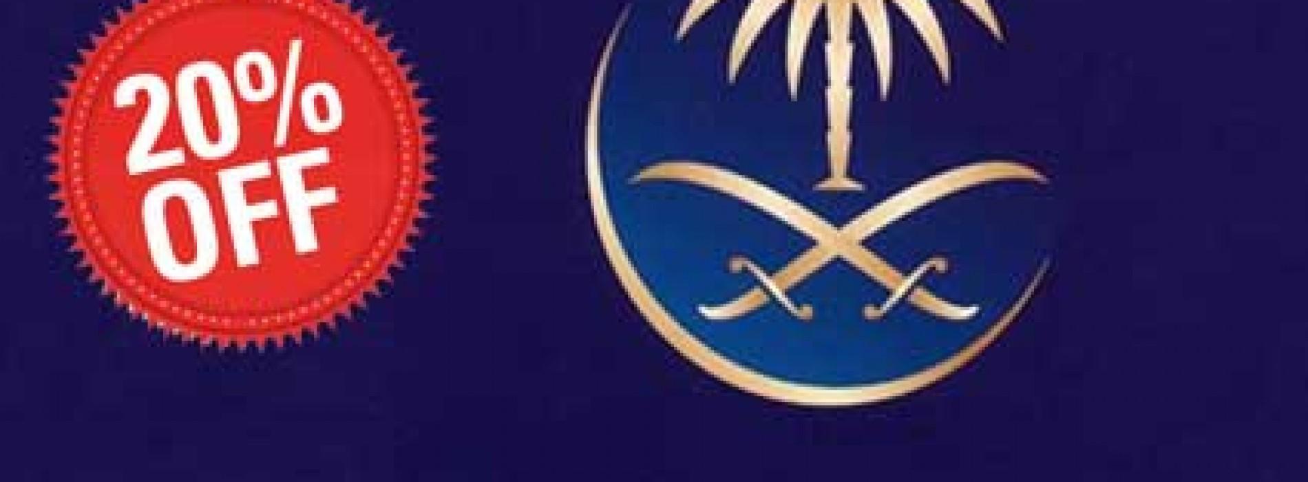 كود خصم 20% الخطوط السعودية