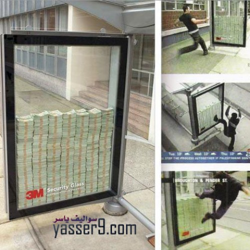 [ صورة ] اكسر القزاز واحصل على مليون دولار مباشرة !!