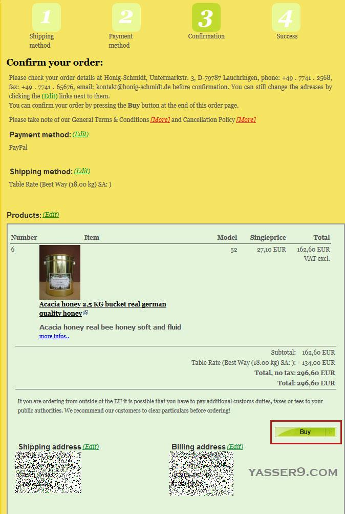 شرح الطلب من موقع العسل الالماني honig schmidt شرح الطلب من موقع العسل الالماني honig schmidt 7 2