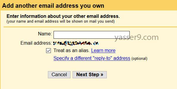 شرح خطوة بخطوة اضافة ايميل اضافي داخل gmail شرح خطوة بخطوة اضافة ايميل اضافي داخل Gmail 8 1