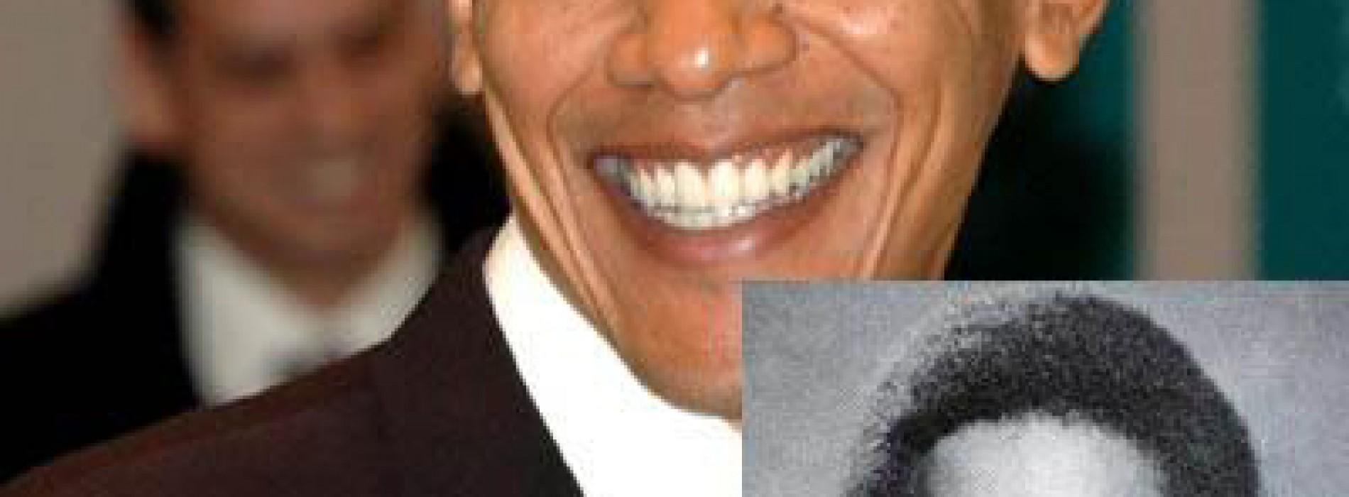 صور | اوباما , بوش , كلينتون / ايام الشباب :D