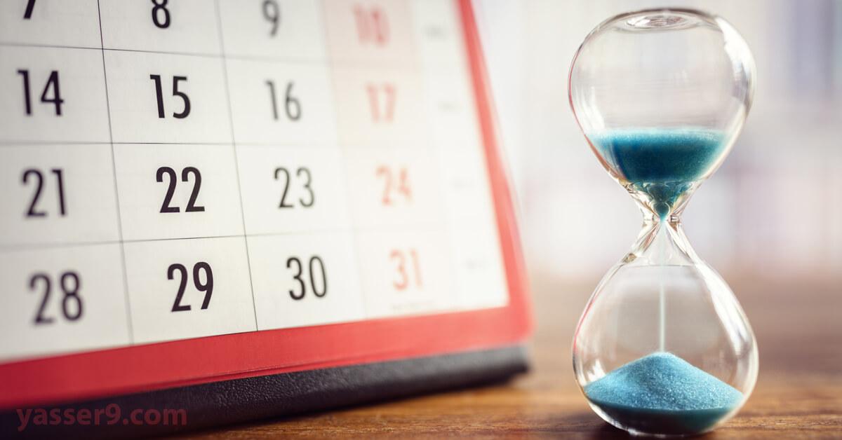 تقويم 2021 تقويم تسويقي 2021 تقويم تسويقي 2021 Calendar2021