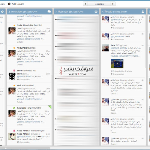 [ للماك والويندوز ] برنامج Tweetdeck الرائع لتويتر وفيس بوك ( شرح بالصور لاهم ميزاته )