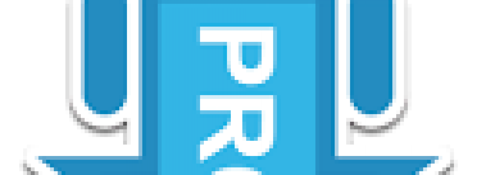 [ اندرويد ] برنامج aTorrent PRO للتحميل تورنت