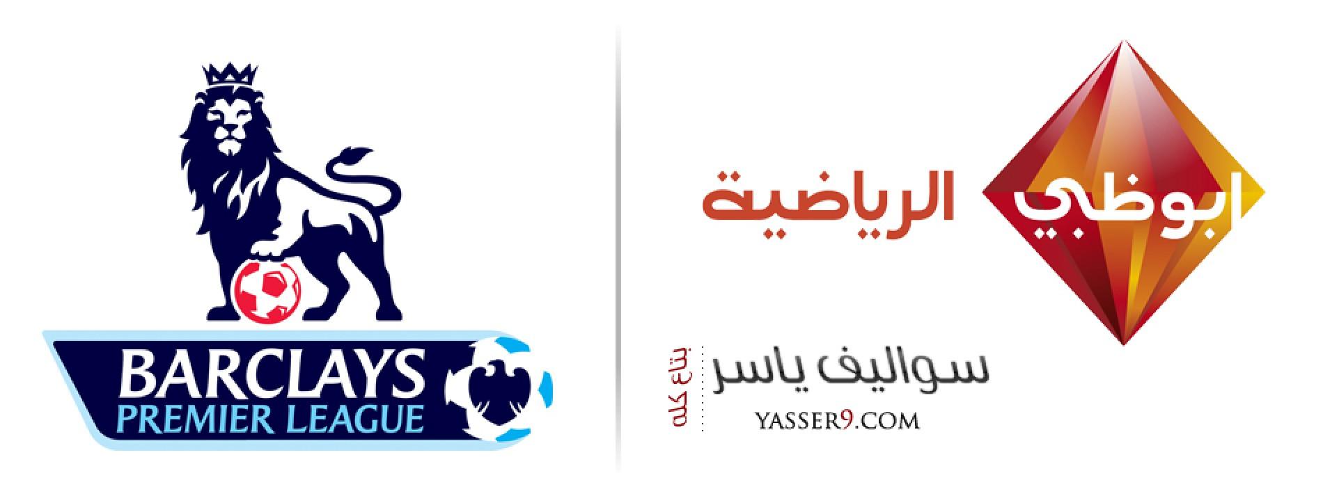 [ شرح ] تجديد بطاقة قنوات ابوظبي الرياضية عن طريق النت ب 439 ريال فقط