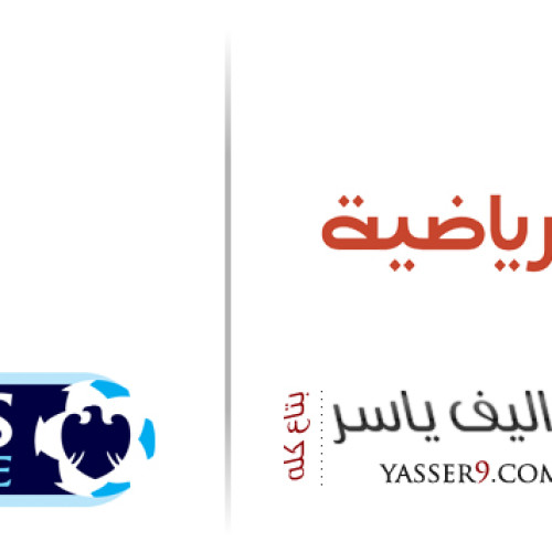 [ شرح بالصور ] تفعيل اشتراك قنوات ابوظبي من النت ومشاهدتها عبر الجوال والايباد