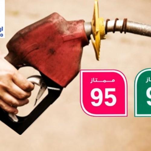 كيف تعرف البنزين المناسب لسيارتك باسهل طريقة عن طريق ارامكو