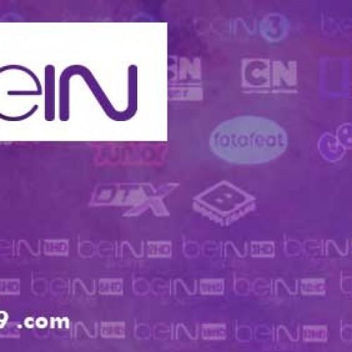 شرح تجديد اشتراك بي ان سبورت BeIN Sport و اضافة بطولة امم اوروبا