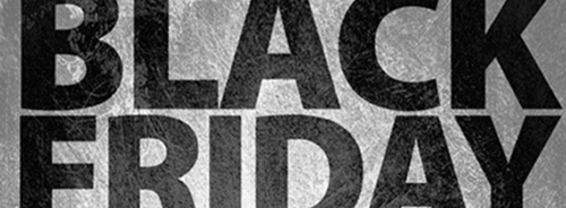 التسوق من النت – Black Friday ( مواقع لافضل العروض )