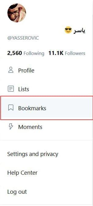 شرح تصفح مفضلة تويتر  Twitter Bookmarks على الكمبيوتر شرح تصفح مفضلة تويتر  Twitter Bookmarks على الكمبيوتر bookmarkmenu