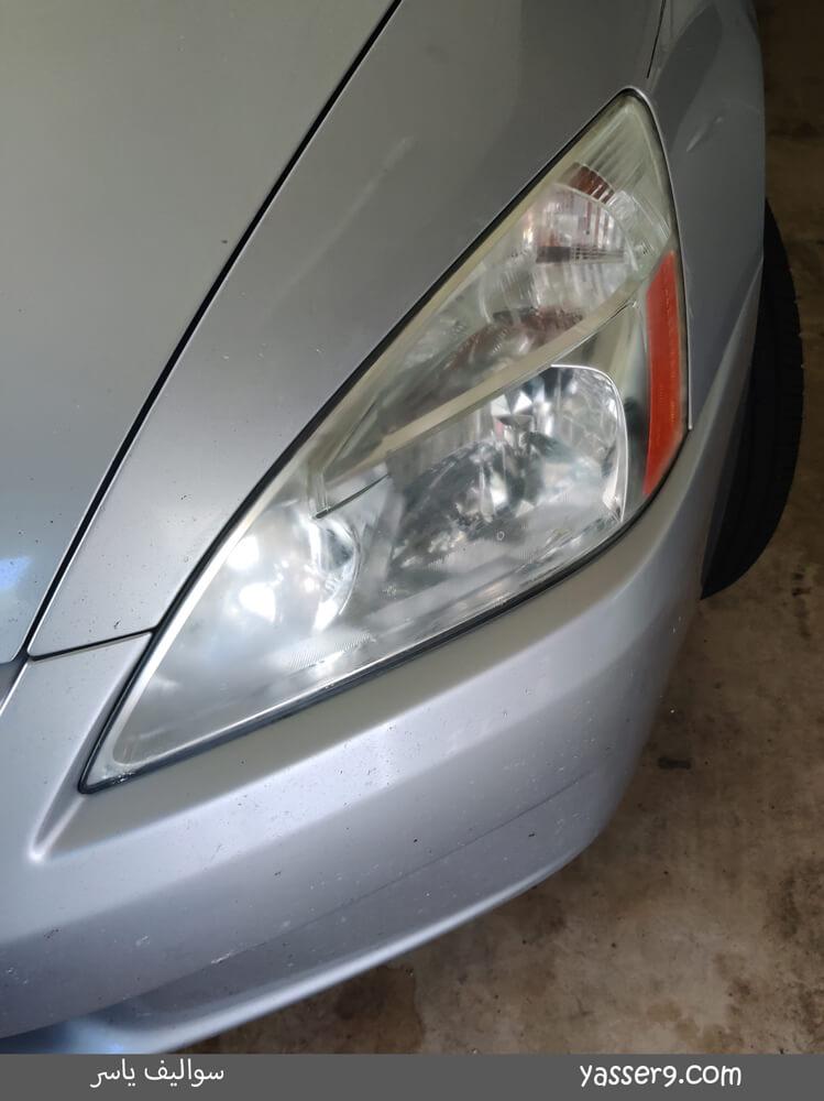 تنظيف شمعة السيارة تنظيف شمعات السيارة بالصور - اسهل وافضل طريقة تنظيف شمعات السيارة بالصور – اسهل وافضل طريقة clean headlight3