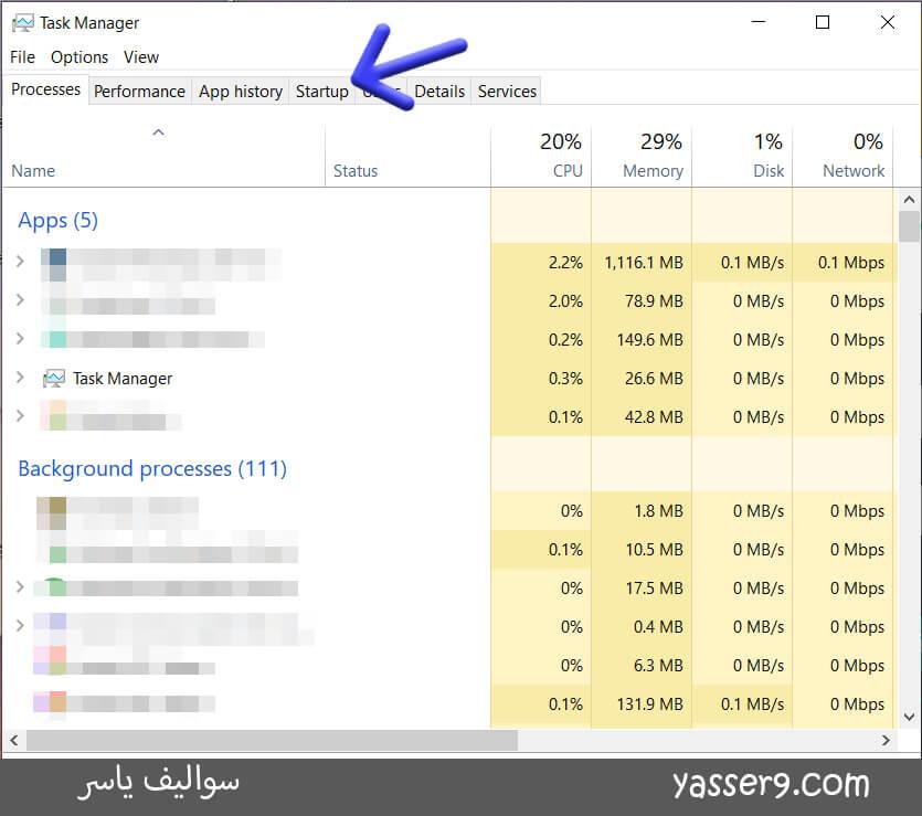 ادارة المهام Take Manger طريقة ايقاف برامج بدء التشغيل ويندوز 10 طريقة ايقاف برامج بدء التشغيل ويندوز 10 disable prog