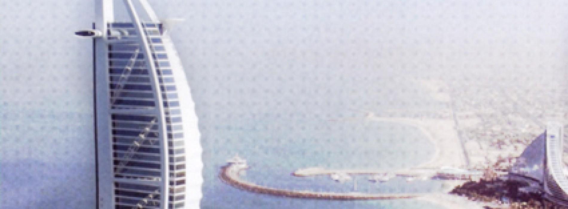 جزيرة جديدة في دبي من فنلندا