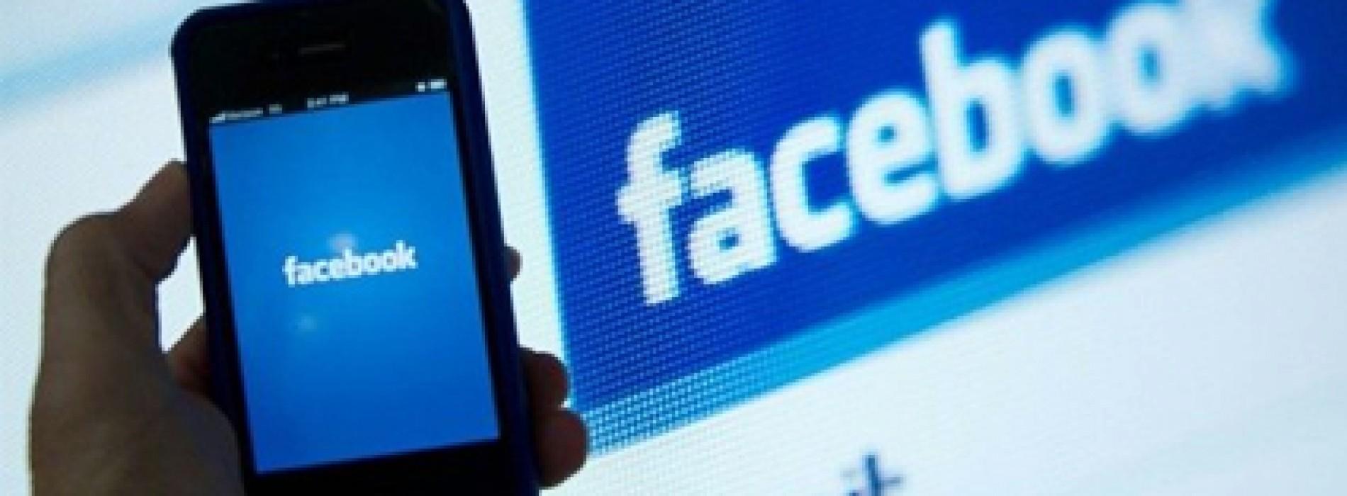 اداة من فيس بوك لطمئنة الاصدقاء والعائلة اثناء حصول الكوارث