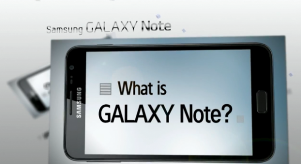 ? what is galaxy note