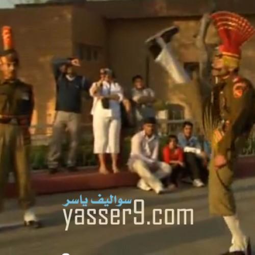 يوتيوب – العرض اليومي لاغلاق الحدود بين الهند وباكستان ( احسبهم يستهبلون اول ماشفته خخ )