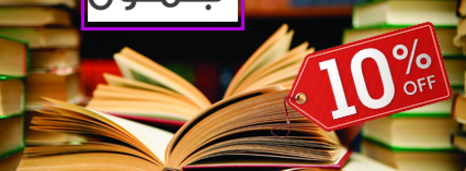 كود خصم 10% من متجر الكتب جملون لمدة 3 أيام فقط