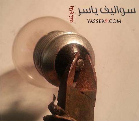 [ شرح بالصور ] كيف تستفيد من اللمبة المحترقة وتحولها الى زينه lamp2