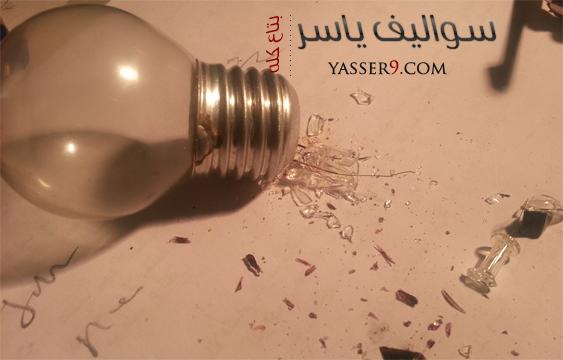 [ شرح بالصور ] كيف تستفيد من اللمبة المحترقة وتحولها الى زينه lamp5