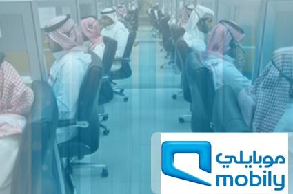 كيف تكلم موظف موبايلي 1100 مباشرة كيف تكلم موظف موبايلي 1100 مباشرة mobily