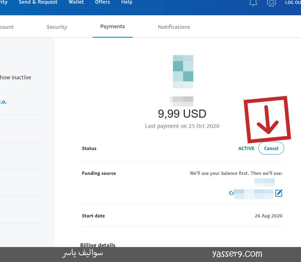 cancel active subscription paypal كيف تلغي اشتراك مربوط في باي بال كيف تلغي اشتراك مربوط في باي بال paypal4