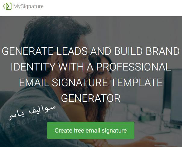شرح اضافة توقيع للايميل مع صورتك شرح اضافة توقيع للايميل مع صورتك sign1 1