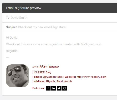 شرح اضافة توقيع للايميل مع صورتك شرح اضافة توقيع للايميل مع صورتك sign7