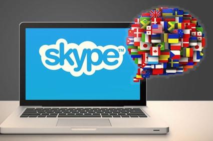 الترجمة الفورية ببرنامج المحادثة سكايب الترجمة الفورية ببرنامج المحادثة سكايب skype