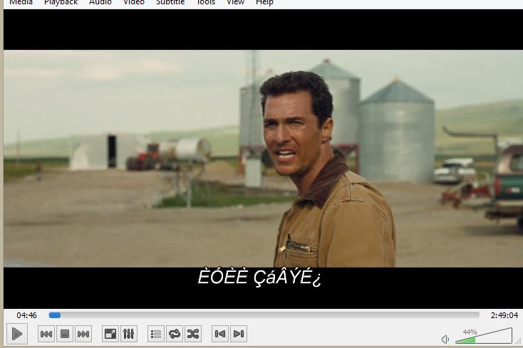 subtitle-error1