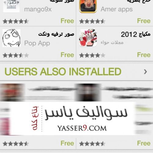 [ اندرويد ] كيف تبلغ عن البرامج بمتجر اندرويد Play Store بخطوتين فقط