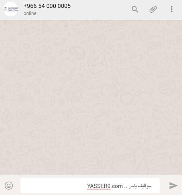 شرح ارسال واتس اب بدون حفظ الرقم شرح ارسال واتس اب بدون حفظ الرقم whatsapp2