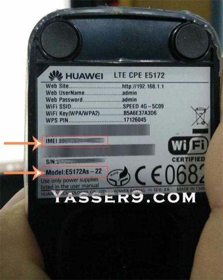 z1 فك تشفير مودم زين 4G وحل مشكلة البطئ بالتحميل فك تشفير مودم زين 4G وحل مشكلة البطئ بالتحميل z1
